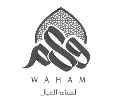 arabic logo design