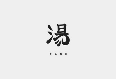 Japan logo design trend TANG